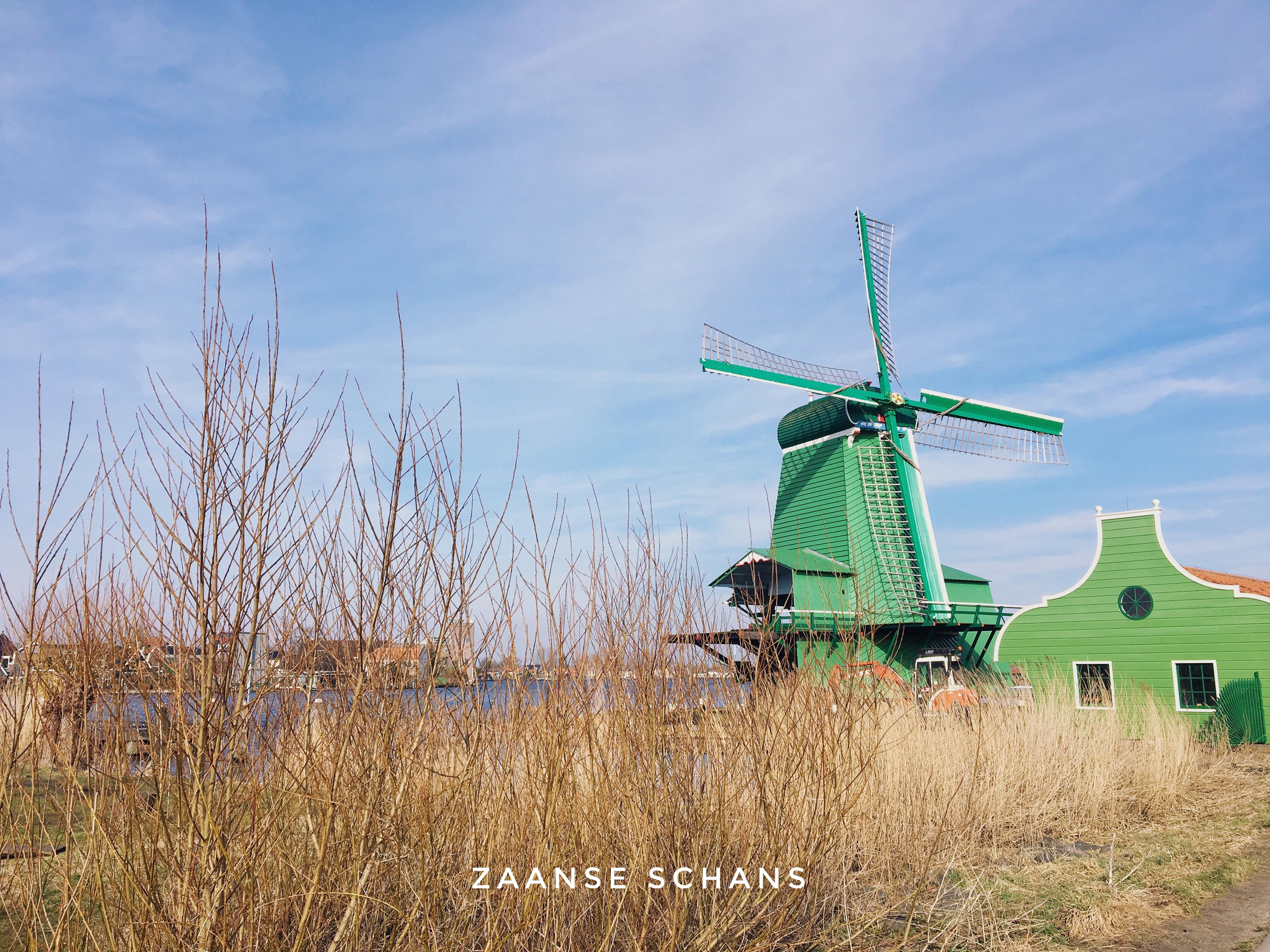 【荷比葡法摩】小情小調小歐遊   抵達阿姆斯特丹 Arriving in Amsterdam