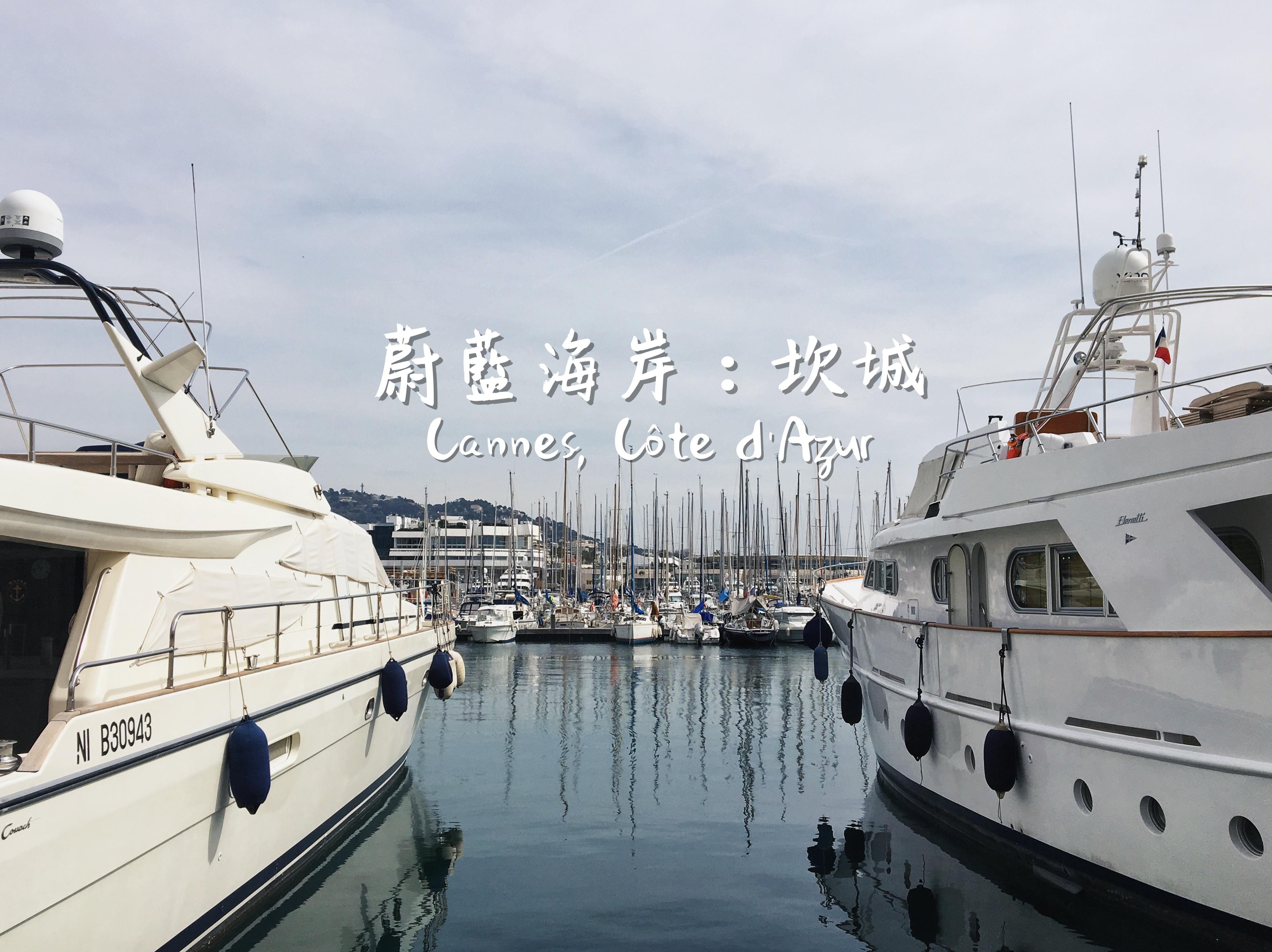 【旅遊好用網】租車好幫手 ZuZuChe.com 使用心得分享