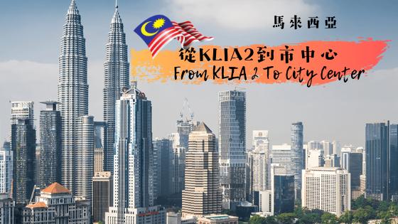 【三人行】大馬嬰兒護照 Malaysian International Passport for Babies