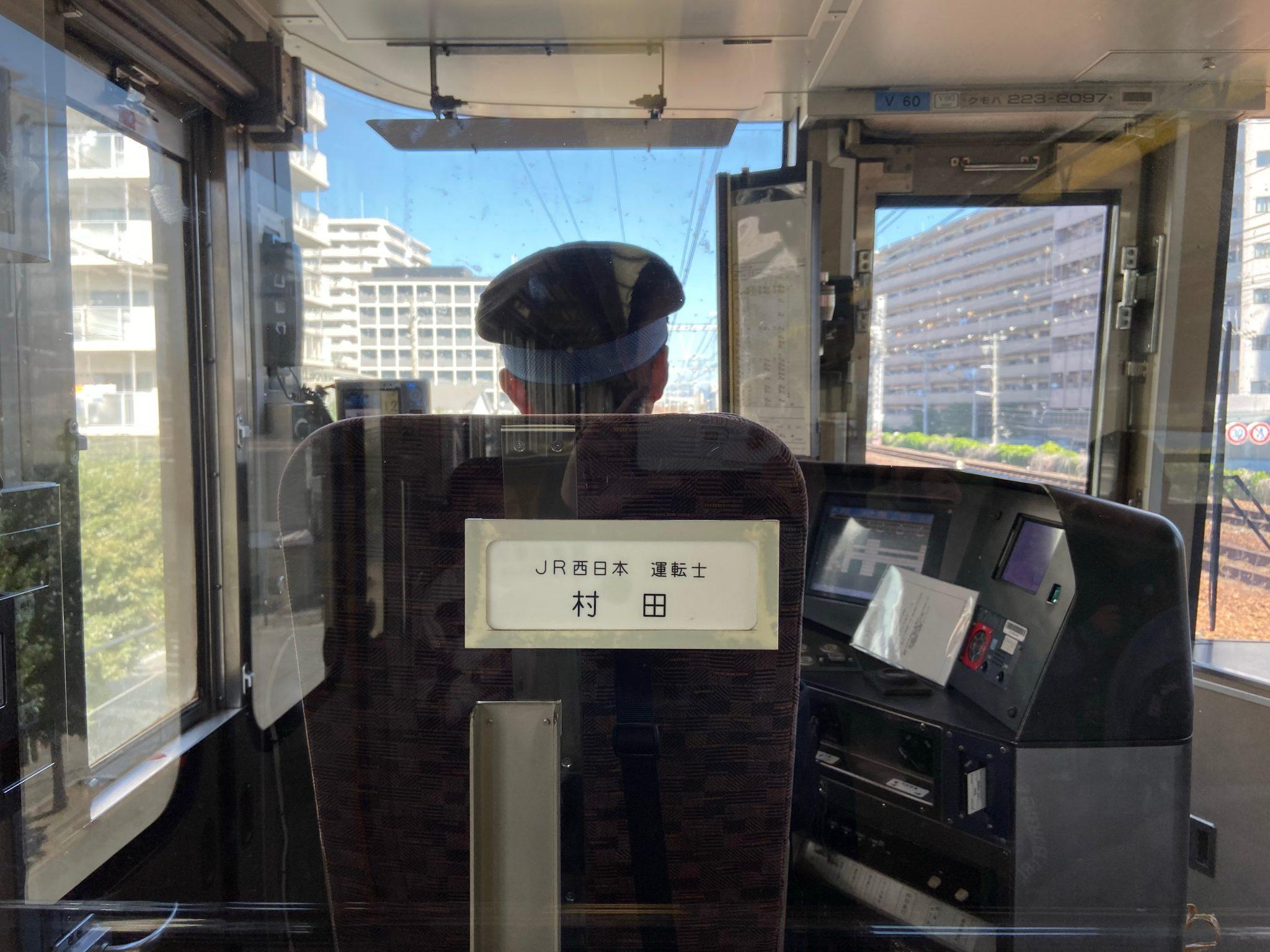 【三人行】日本關西|通天閣 Tsutenkaku